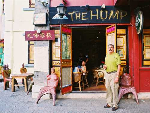 Hump Bar, Kunming