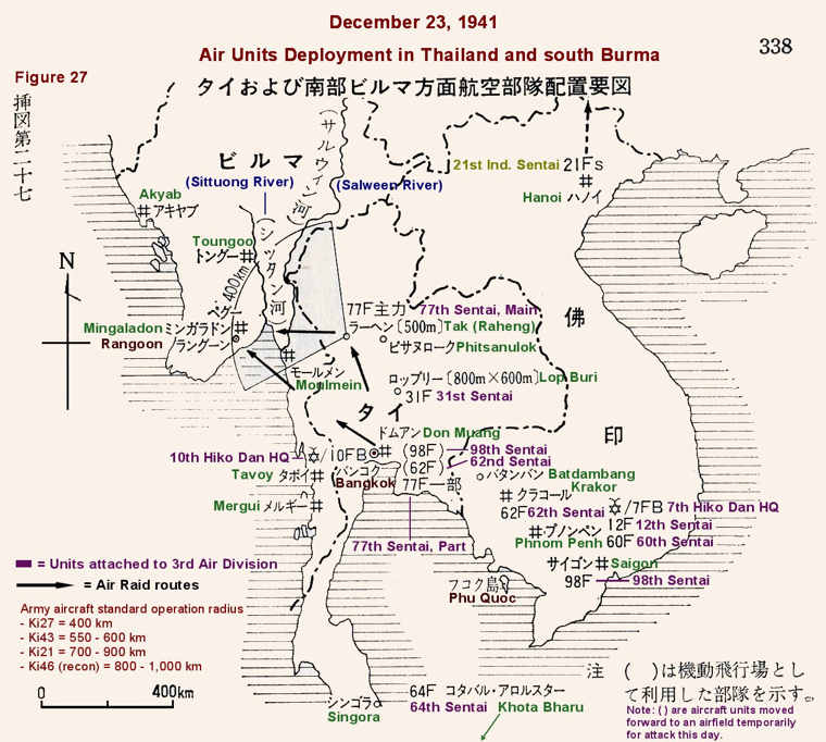 Japanese deployment 23 December 1941