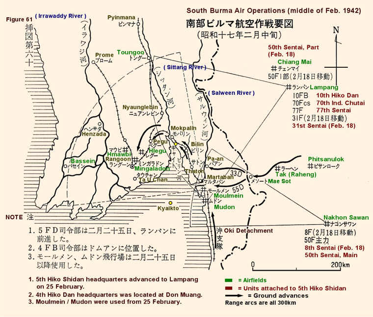 Deployment of Japanese Army Air